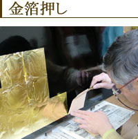 お仏壇の洗濯・修理--洗い