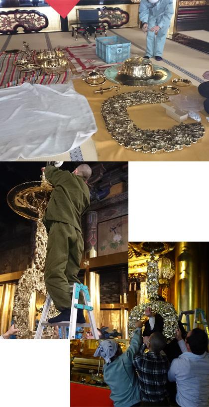 仏具のフッ素加工
